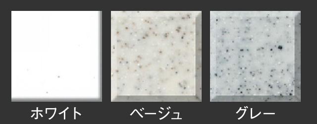 耐熱人造大理石カウンター