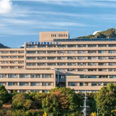 山口県総合医療センター