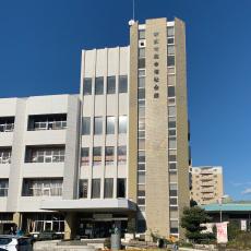 総合福祉会館