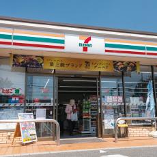 セブンイレブン宇部寿町店