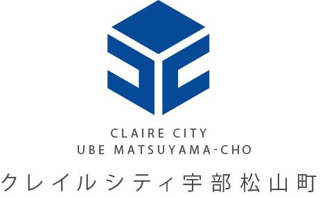 クレイルシティ宇部松山町