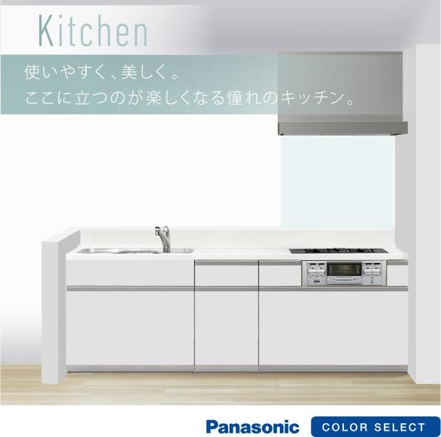使いやすく、美しく。ここに立つのが楽しくなる憧れのキッチン。
