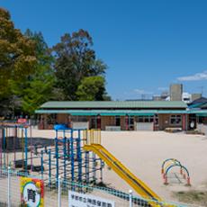 神原保育園