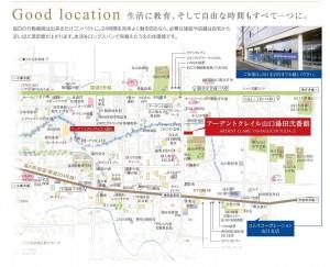 山口湯田Ⅱ地図