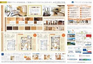 COMS_ACyamaguchiyuda2_B3_1706_ura_04ol
