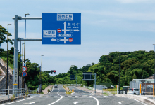 下関北バイパス(武久交差点)