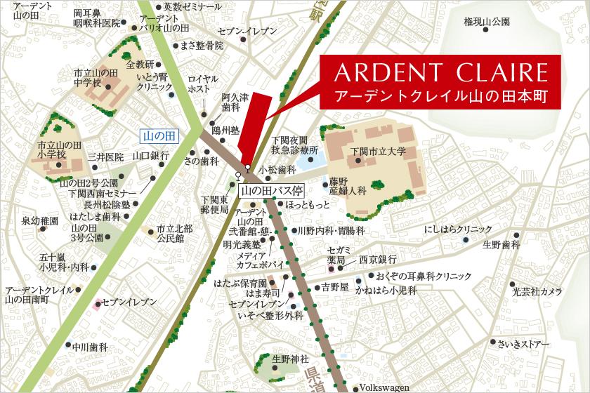 アーデントクレイル山の田本町マンションギャラリー地図