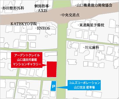 アーデントクレイル山口湯田弐番館マンションギャラリー近隣地図