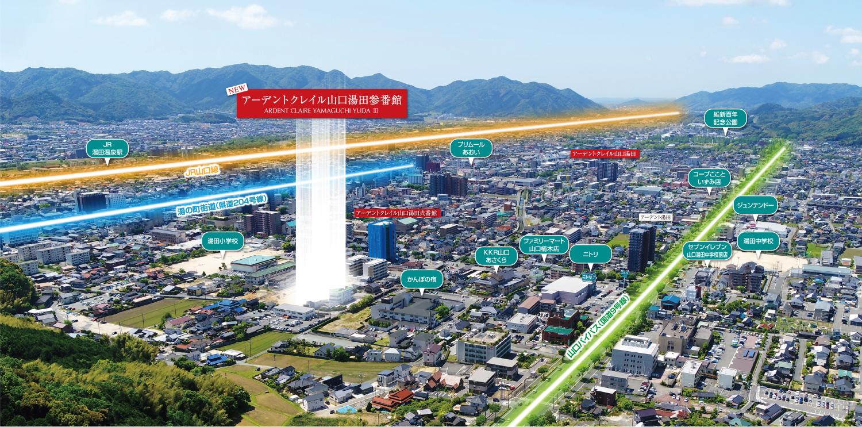 アーデントクレイル山口湯田参番館 航空写真
